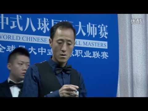 Yang Fan VS Wen Tiejun - World Chinese 8 Ball Masters Tour 2016-2017 Stage 2 Jiujiang
