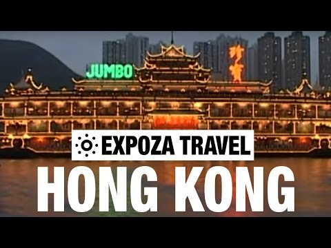 Hong Kong (China) Vacation Travel Video Guide • Great Destin