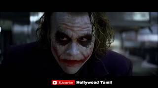 [தமிழ்] The Dark Knight | Joker intro scene | Super Scene | HD 720p