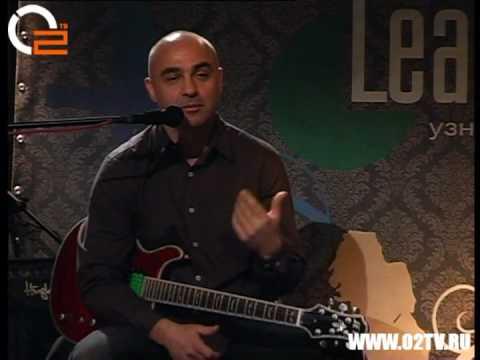 Леван Ломидзе ч.3 - LearnMusic 07 дек 2008