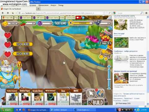 dragon city hack cheat engine 6 1 or 6 2