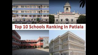 Top 10 Schools Ranking In Patiala | For More Details Refer Description