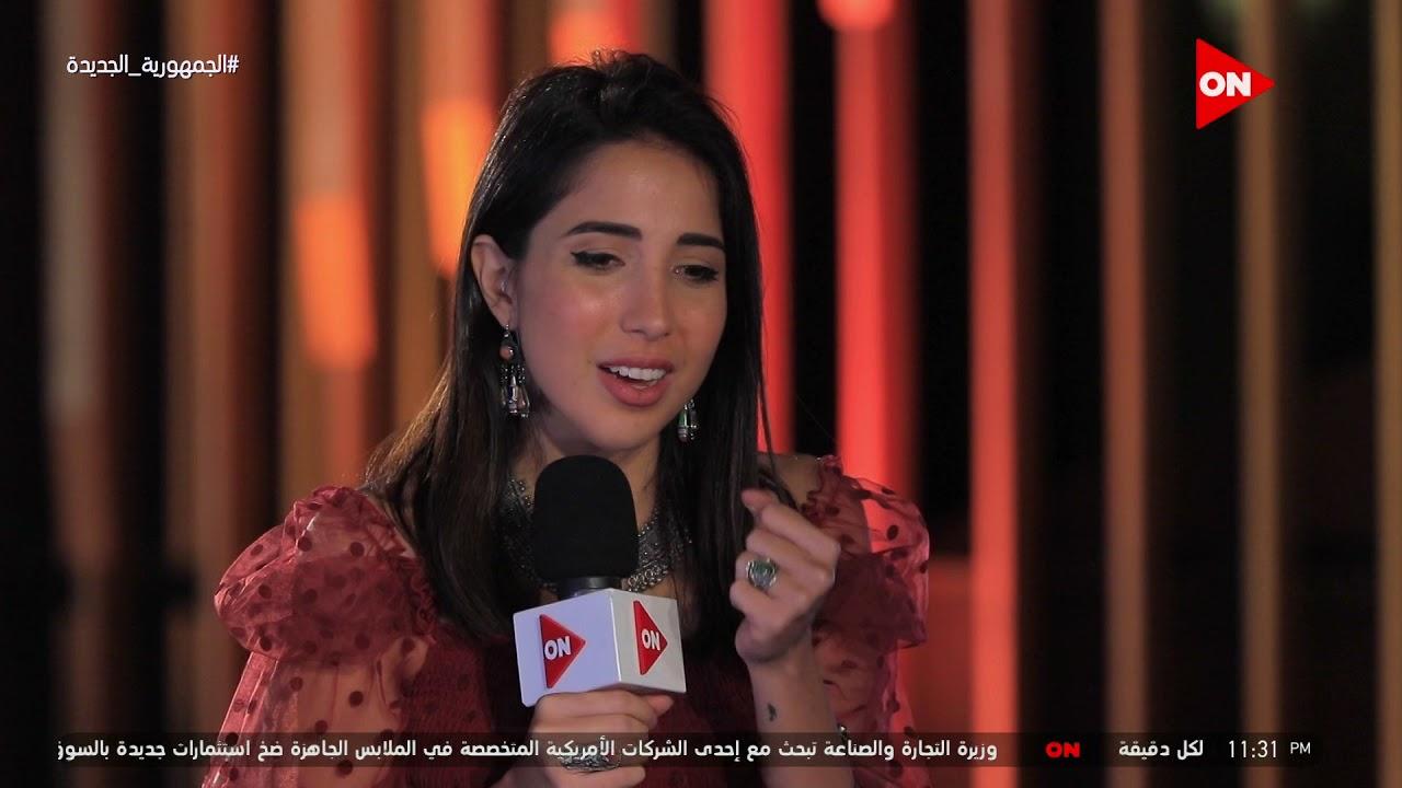 كلمة أخيرة - عفاف راضي تقدم لـ بنتها نصائح في الغناء  - 02:52-2021 / 9 / 20