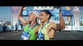 SCO CICA Astana International Marathon 2017 (Final movie)