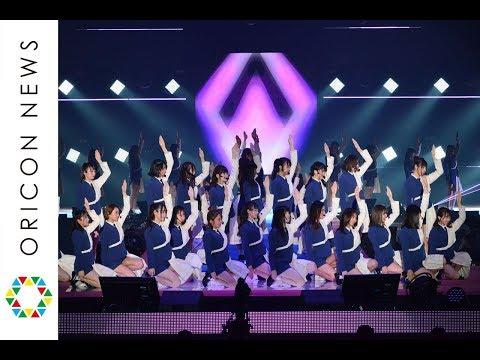 """ラストアイドル、""""歩く芸術""""で話題の「大人サバイバー」をガルアワステージで披露 オリコン1位に輝いた阿部菜々実センター曲 『Rakuten GirlsAward 2019 SPRING/SUMMER』"""