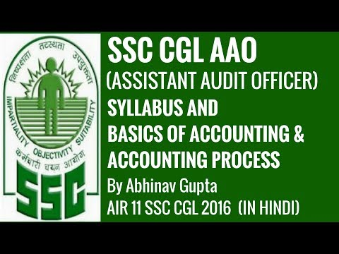 SSC CGL AAO - Syllabus and Basics of Accounting - Introduction to Accounting for SSC CGL AAO (Hindi)