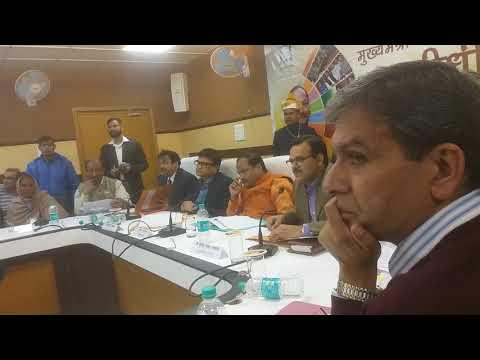 CM Raghubar Das Instructed HRD Secretary Aradhana Patnaik Change Work Culture In #JantaSeSidhiBat
