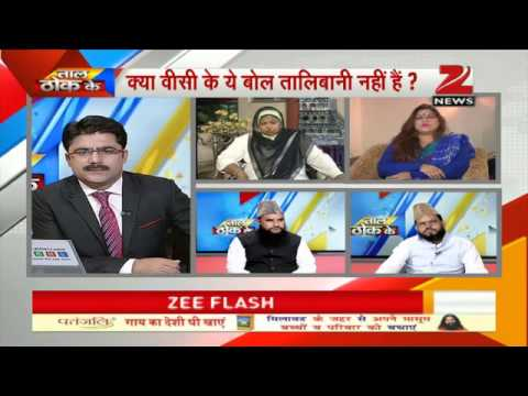 a personal opinion on the position of women in the indian society Status of women in indian society dr (ms) but in the later period the position of women went on deteriorating due to muslim influence marriage is now considered to be a personal affair and if a partner feels dissatisfied she or he has the right of divorce.