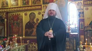 Слово митрополита Ферапонта в субботу четвёртой седмицы Великого поста