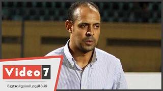 عماد النحاس: قبلت التحدى وأعمل على بقاء فريق الشرقية بالدورى