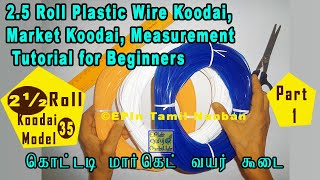 #EPIn 169 - 2.5 Roll Kottadi Market Plastic Wire koodai Measurement Tutorial   Wire basket Weaving