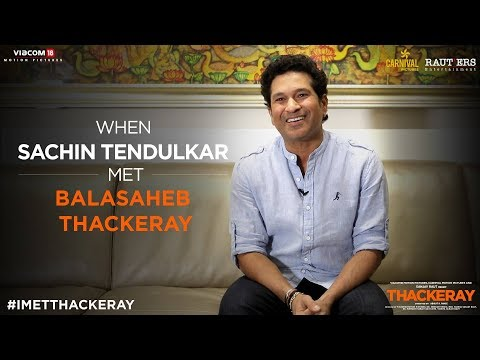Thackeray | When Sachin Tendulkar Met Balasaheb Thackeray | Releasing 25th January