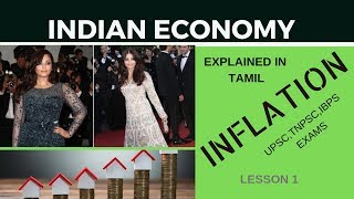 Indian Economy Lesson 1 Inflation |tamil |causes And Effect |tnpsc,upsc,ibps