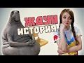 КТО ТАКОЙ ЖДУН mp3