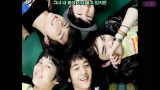 Download Shinee - One For me ~그녀가 헤어졌다 ~ [EngSub+Romani] MP3 song and Music Video