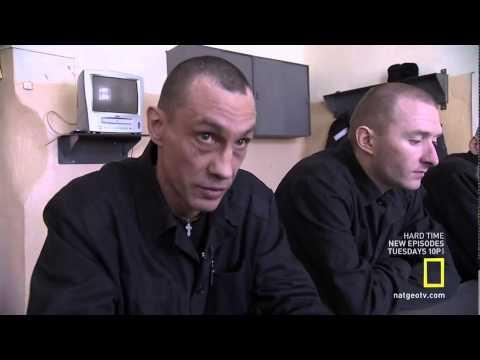 Griežčiausias Rusijos kalėjimas (Dokumentika -Rusų .k)