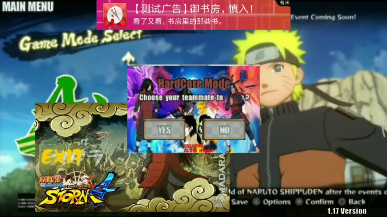 download naruto senki boruto mod for android