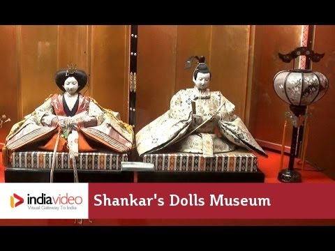 Shankar's International Dolls Museum - New Delhi | India Video