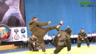 Показательные бои по армейскому рукопашному бою(Во Дворце спорта