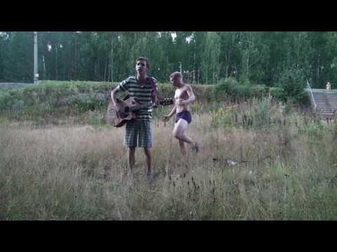 Солдаты - Юность в сапогах (whitecastle cover)
