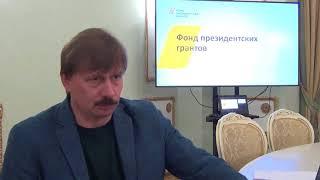 Владимир Татаринов, Фонд президентских грантов. О сумме грантов на документальные проекты