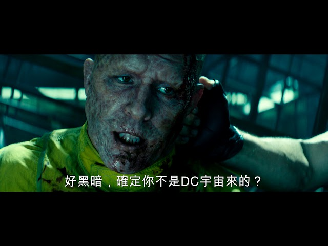 【死侍2】終極版官方預告