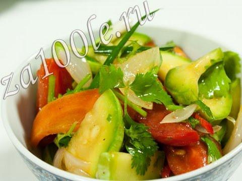 Салат из кабачков по-корейски - Наталья Ким
