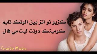 نطق اغنية Senorita بالعربية  (كروز ميوزك)