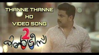 Thanne Thanne 2 Countries Video Song Dileep Mamtha Mohan