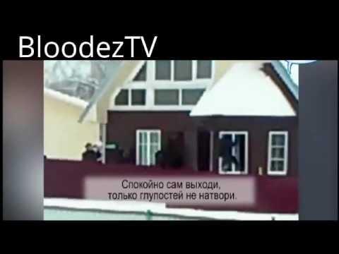 Псковские подростки. Штурм дома Струги Красные. Бони и Клайд ОРИГИНАЛ
