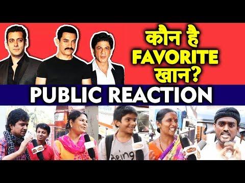 कौनसा खान है आपका FAVORITE ? | PUBLIC REACTION | Salman Khan, Shahrukh Khan, Aamir Khan Mp3