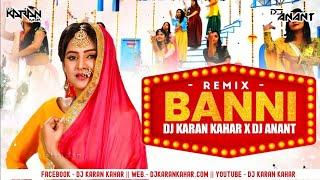 Banni Tharo Chand Remix | Dj Karan Kahar | Dj Anant | Rajasthani Remix | Rajasthani DJ Song 2021