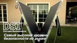 видео Теннисный стол всепогодный Sport 500M Cornilleau