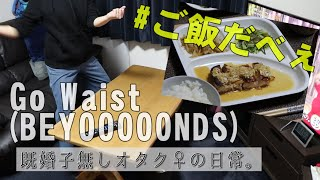 踊ったり、料理したり、忙しいオタク。 高木紗友希の#ご飯だべぇ 油淋鶏のレシピはこちらから。 https://www.instagram.com/p/B79ylizlWyM/?igshid=mqpvf6ypqohv...