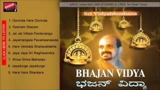 Bhajan Vidya.  Jai Jai Vittala Panduranga.  Vidyabhushan.