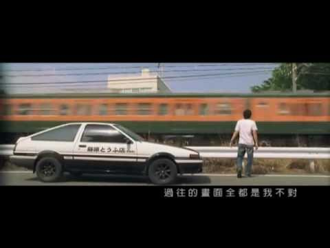 Jay Chou 周杰倫【一路向北 All the Way North】-Official Music Video