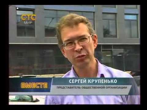Контрольная закупка сигарет СТС Новосибирск  Контрольная закупка сигарет СТС Новосибирск 10 06 2013