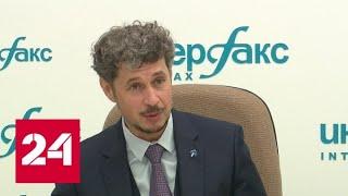 Смотреть видео Залог поможет сократить число надуманных уголовных дел против бизнесменов - Россия 24 онлайн