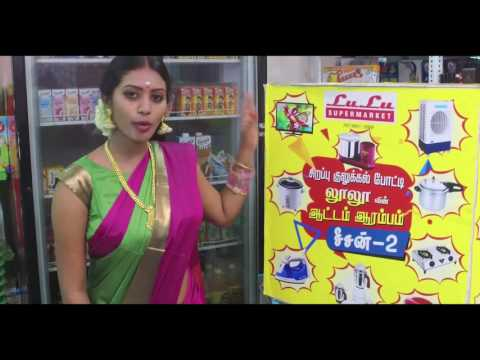 LULU SUPER MARKET CHENNAI Ad1