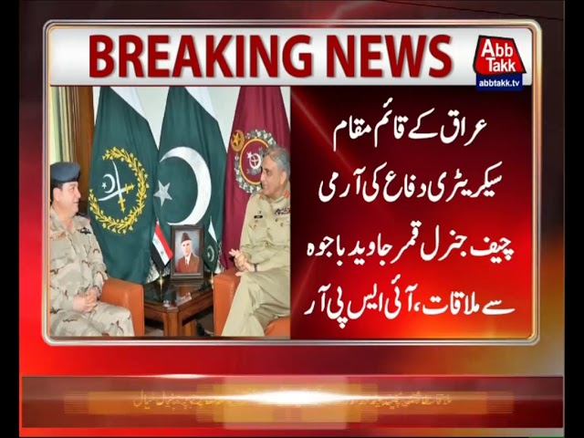 Army chief pledges assistance in security, development to Iraq