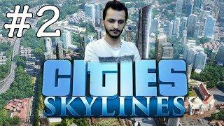 المدينه الحضاريه | قاعدين نكسب فلووووس Cities Skylines