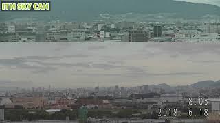 ITM SKY CAM 地震の瞬間◆大阪国際空港 伊丹空港 32Lライブカメラ Osaka-Int'l-Airport (ITAMI) 20180618 thumbnail