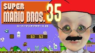 昭和のBBAがマリオで若者相手に負けるわけがない【SUPER MARIO BROS. 35】