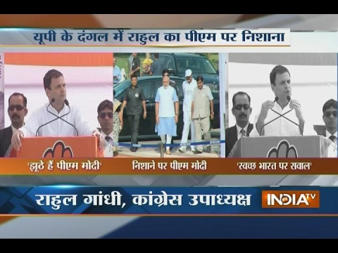 Rahul Gandhi Targets PM Modi in his Rally at Aligarh | Uttar Pradesh Assembly Elections