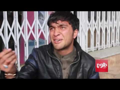 20 Dead, 41 Wounded In Kabul Supreme Court Attack