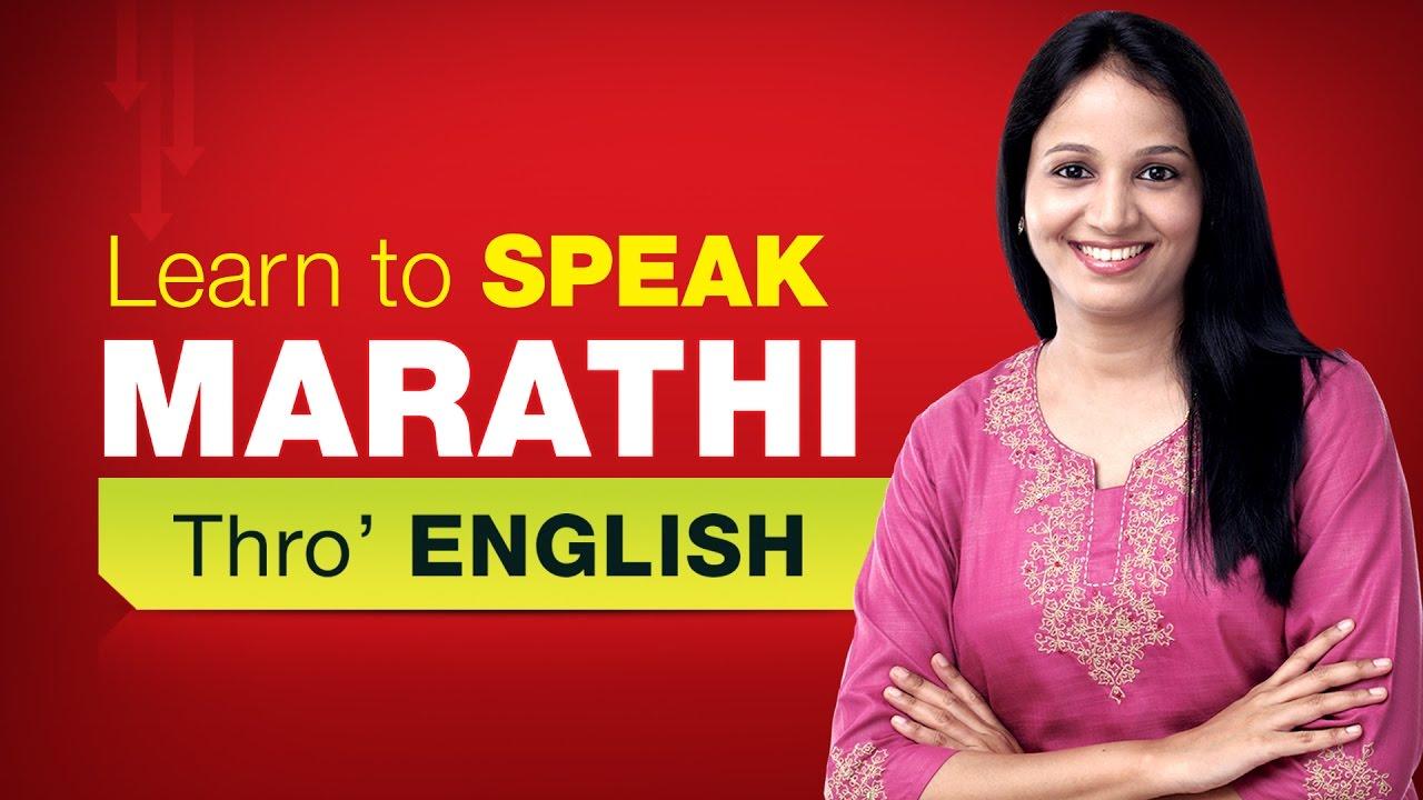 Learn Marathi Through English Pdf