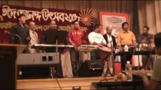Amarei Desh Shob Manusher