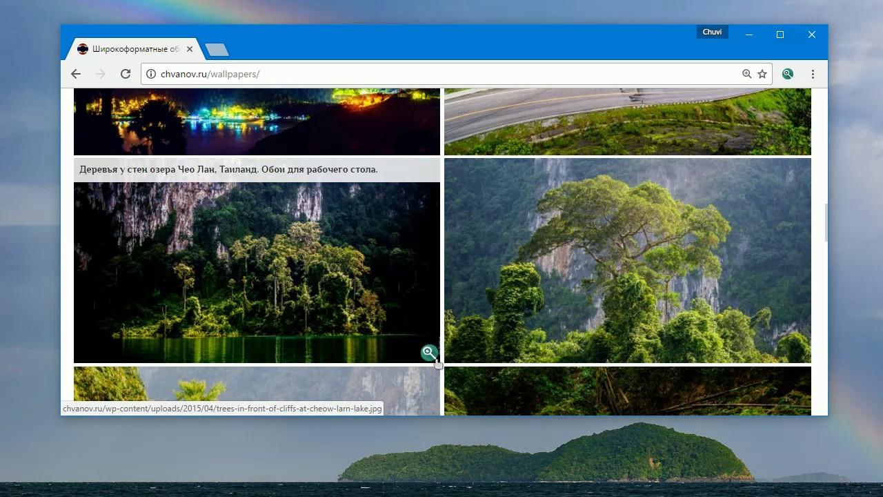 PhotoTracker Lite on Chrome