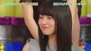 欅坂46のねるちゃん!!