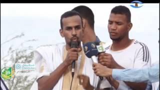 كلمة الناشط محمد يحي ولد عبد الرحمن بإسم حراك لمعلمين في مهرجان منتدى النصرة